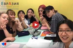 Обучение в Корее для русских в 2020 году