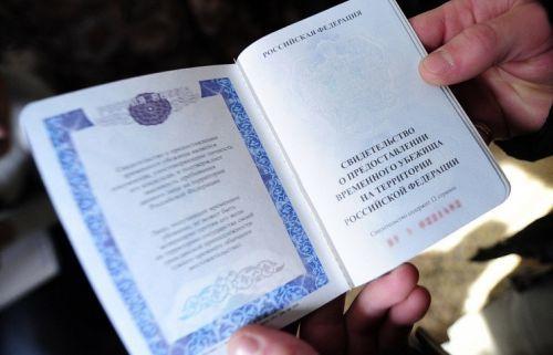 Свидетельство о временном убежище для граждан Украины в РФ в 2020 году