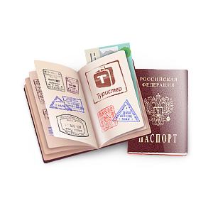 Документы на визу в Канаду для россиян в 2020 году: список, требования