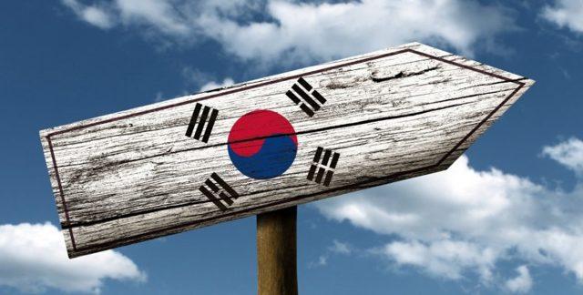 Как уехать жить в Южную Корею: особенности эмиграции, способы и условия переезда из России