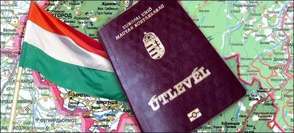 Эмиграция в Венгрию: как переехать на ПМЖ, способы иммиграции, условия переезда, документы