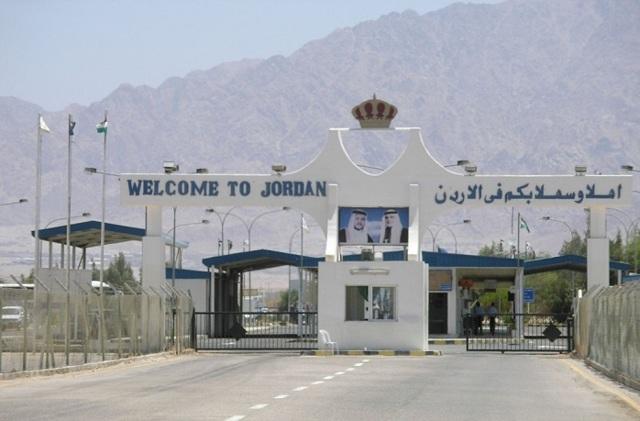 Виза в Иорданию: нужна ли для россиян, белорусов и украинцев, как её получить и какова стоимость в 2020