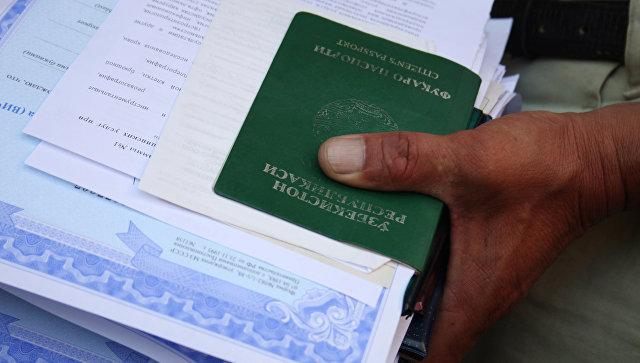 РВП для граждан Таджикистана в 2020 году: особенности оформления
