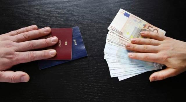 «Эмиграционный центр «Гарант» рекомендует: самое быстрое гражданство в мире за инвестиции