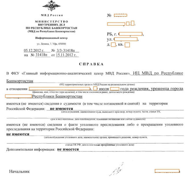 Как уехать жить в Америку с нуля: эмиграция в США из России, способы переезда на ПМЖ, программы иммиграции, условия и документы