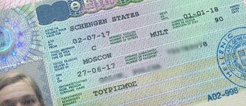 Документы на визу в Грецию для россиян в 2020 году: образцы анкеты