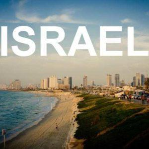 Образование Израиля для русских: лучшие вузы