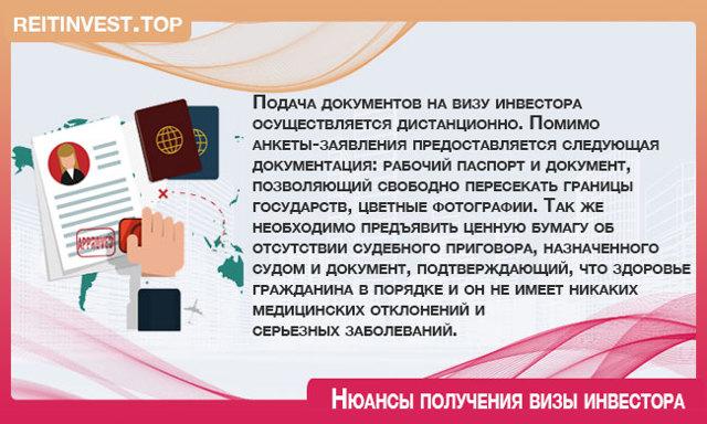 Как получить гражданство Англии (Великобритании) россиянину в 2020 году