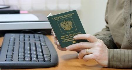 РВП в России для Казахстанцев в 2020 году: оформление документов