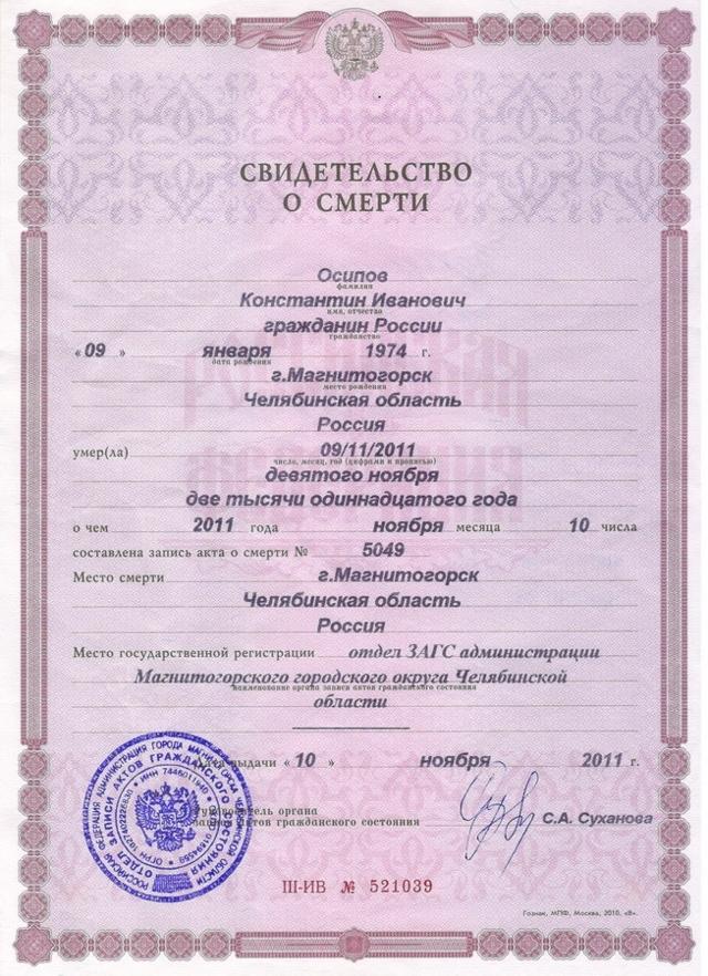 Как в 20 лет поменять паспорт: документы, сроки, стоимость