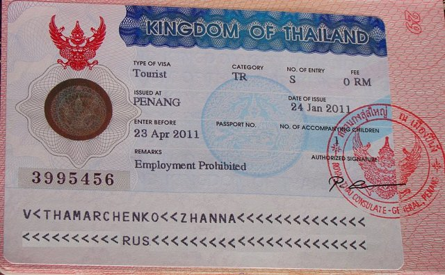 Вид на жительство в Тайланде для россиян: как получить гражданину РФ в 2020 году