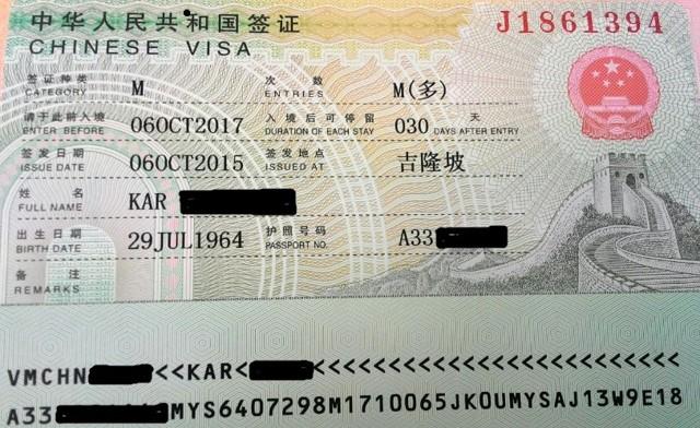 Бизнес виза в Китай для россиян в 2020 году: особенности оформления