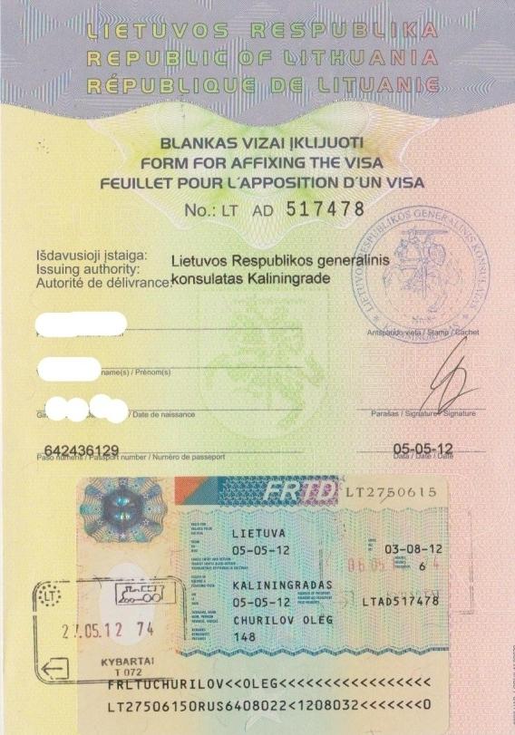 Нужен ли загранпаспорт для въезда в Калининград 2020
