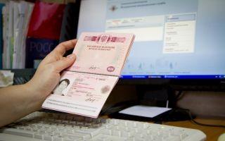 Когда паспорт считается недействительным и что делать?