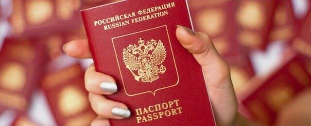 Как поменять просроченный паспорт РФ в 2020 году