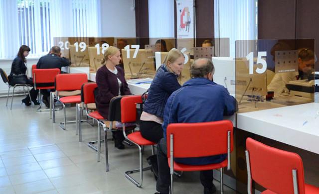 Виза на Кубу: нужна ли для россиян и граждан СНГ и как её получить