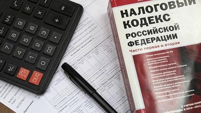 Вид на жительство в РФ — резидент или нерезидент в 2020 году