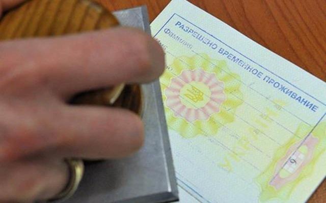 Упраенная система получения рвп для украинцам 2020