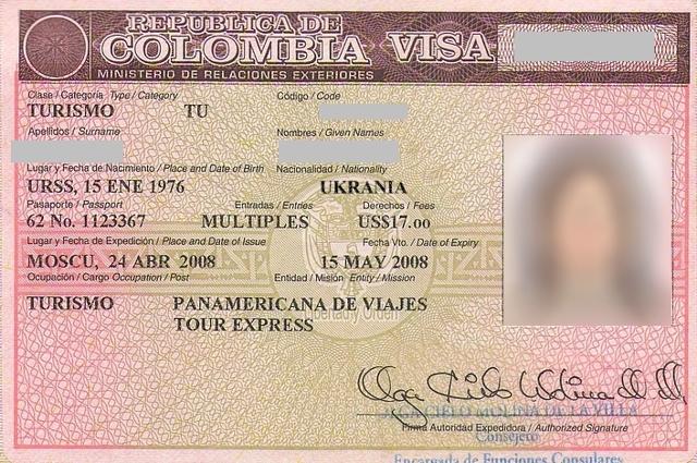 Виза в Колумбию для россиян в 2020 году: самостоятельное оформление