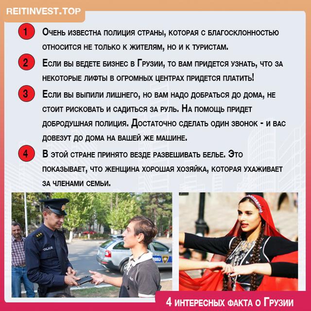 Вид на жительство в Грузии для россиян в 2020 году: как получить, способы