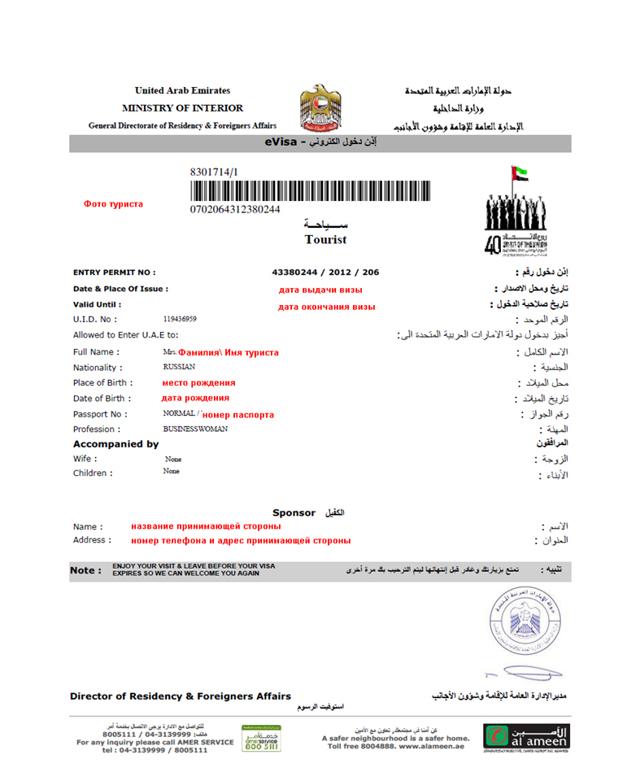 Как переехать жить в Дубай: что нужно для переезда из России, способы иммиграции в ОАЭ, нюансы