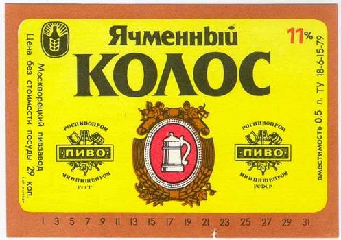 Чешское пиво: какие мифы и легенды о нем ходят