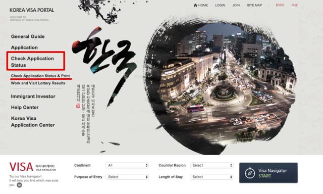 Виза в Южную Корею для россиян в 2020 году: самостоятельное получение