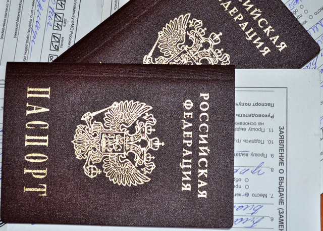 Документы для замены паспорта в 45 лет в 2020 году: пошаговая инструкция