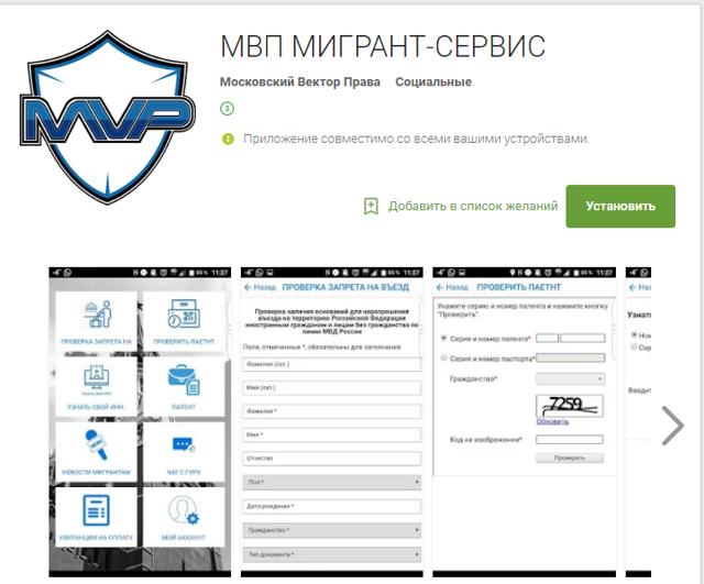 Как снять запрет на въезд в Россию через суд или ФМС, цены и сроки