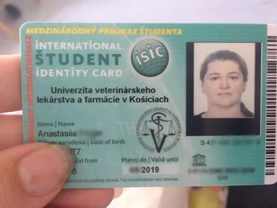 ВНЖ в Словакии для россиян: как получить пенсионерам, при покупке недвижимости и по иным основаниям