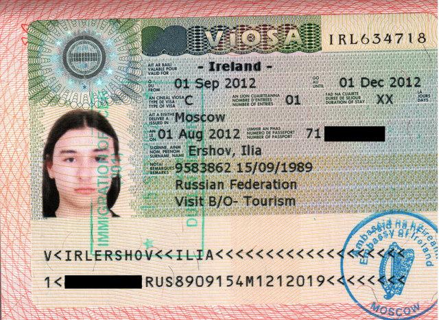 Эмиграция в Ирландию: как переехать на ПМЖ из России, направления и условия иммиграции
