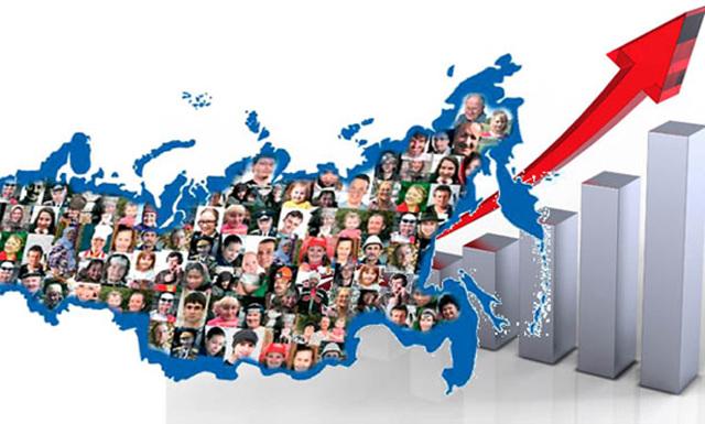Миграция населения России: причины, прогнозируемый миграционный прирост, статистика эмиграции