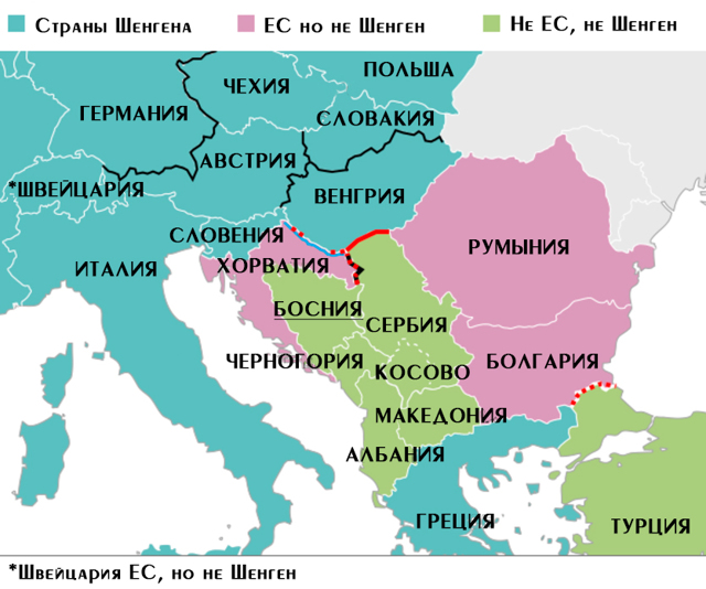 Виза в Боснию и Герцеговину для россиян в 2020 году: самостоятельное оформление
