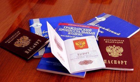 Документ подтверждающий гражданство РФ в 2020 году