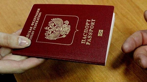 Как получить гражданство России из Донбасса: процедура получения подданства
