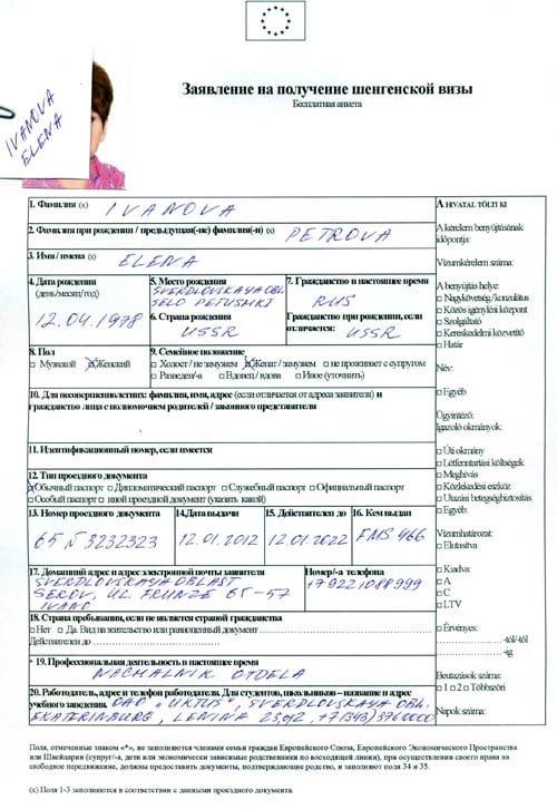 Вид на жительство в Финляндии для россиян: как получить ВНЖ гражданину РФ в 2020 году