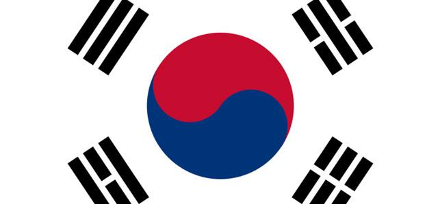 Как получить корейское гражданство в 2020 году и паспорт Южной Кореи гражданину России