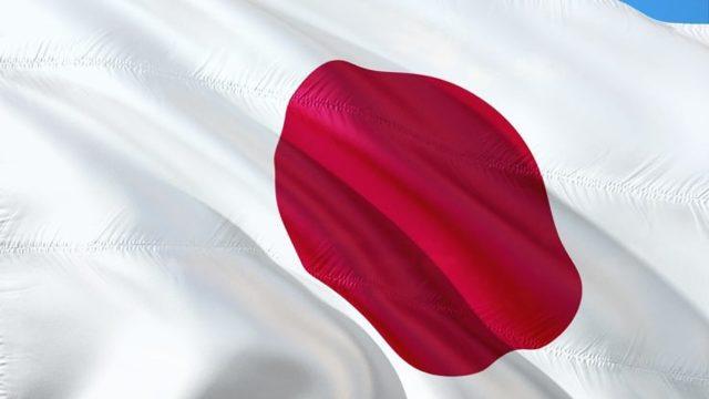 Как получить гражданство Японии в 2020 году гражданину России: основания, условия и документы