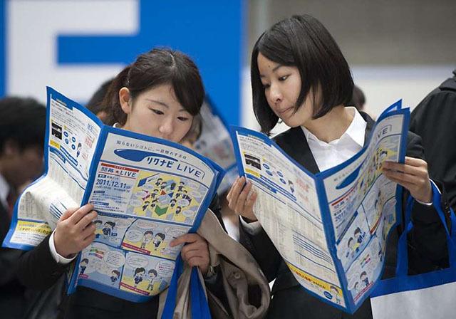 Работа в Японии для россиян и украинцев: вакансии 2020