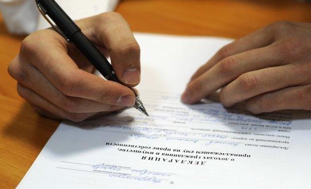 Как заполнять декларацию о доходах госслужащего 2020: образец