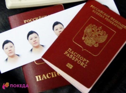 Получение внутреннего паспорта РФ по загранпаспорту в 2020 году