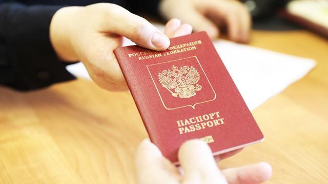 Можно ли получить загранпаспорт с временной пропиской в 2020 году
