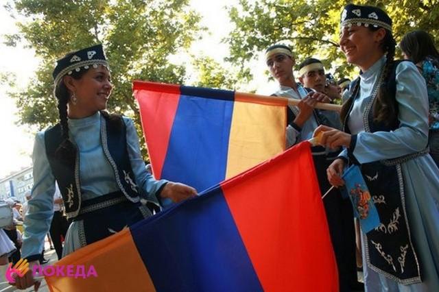 Паспорт гражданина армении образец