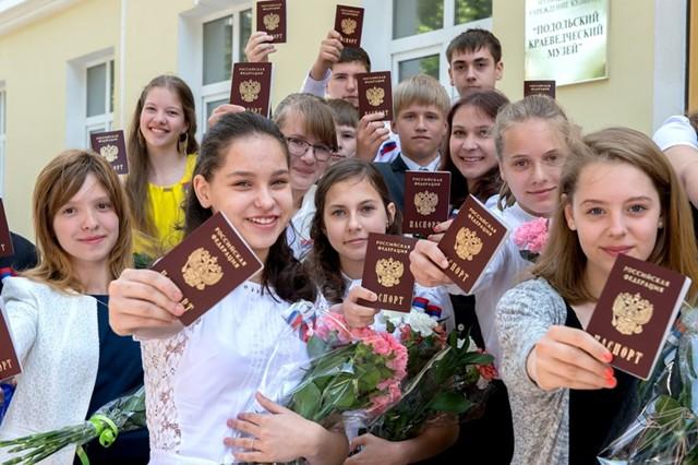 Порядок получения паспорта в 14 лет в 2020 году