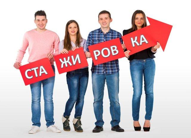 Средняя зарплата в Индии для русских: вакансии и зарплаты