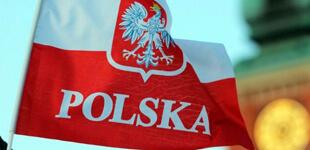 Эмиграция в Польшу: как переехать на ПМЖ из России, способы иммиграции, условия переезда, требования и иное