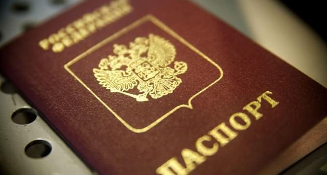 Замена паспорта в 25 лет в России: правила и документы