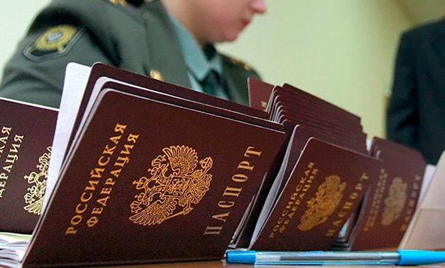 Получение паспорта РФ после получения гражданства в 2020 году
