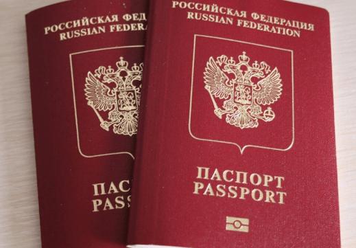 Гражданство Португалии: как получить россиянину при покупке недвижимости, по натурализации, в результате брака и иными способами