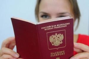 Как изменить дату рождения в паспорте в 2020 году: можно ли это делать